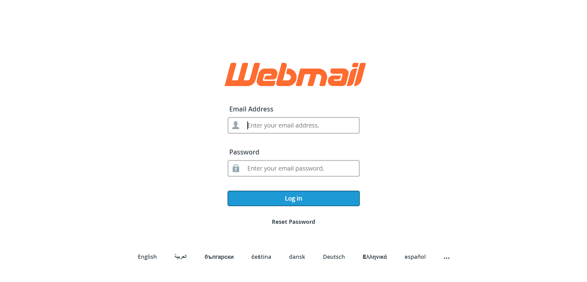 How to check webmail with domain names   HostPapa